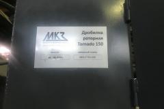 IMG-20190521-WA0002